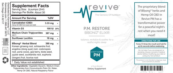 rev-pm-label-full
